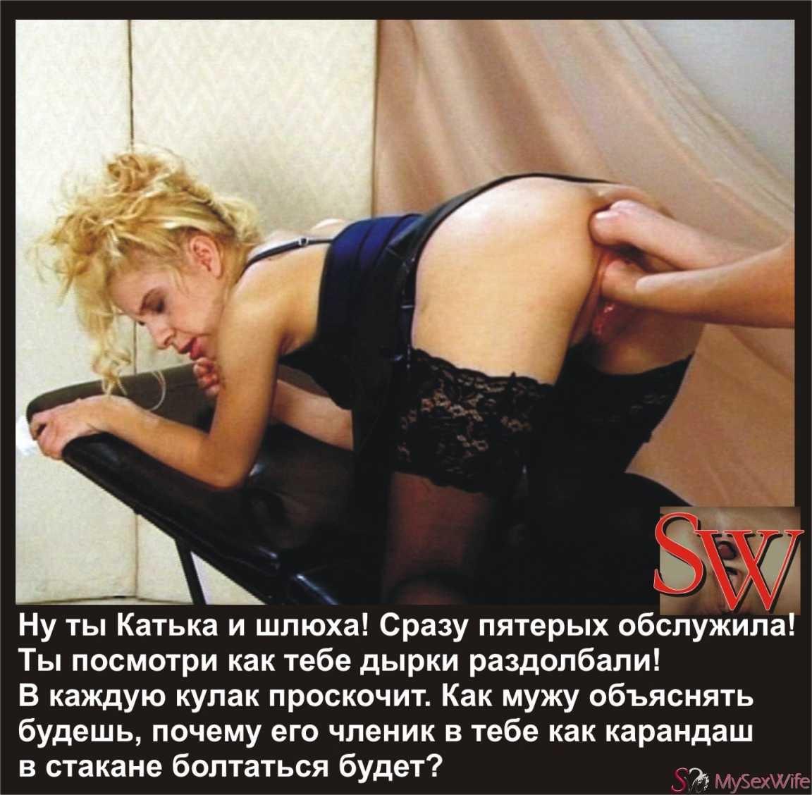 moya-nevesta-shlyushka