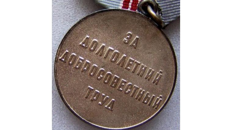 Вот Льготы пенсионерам имеющим медаль за трудовое мог заняться
