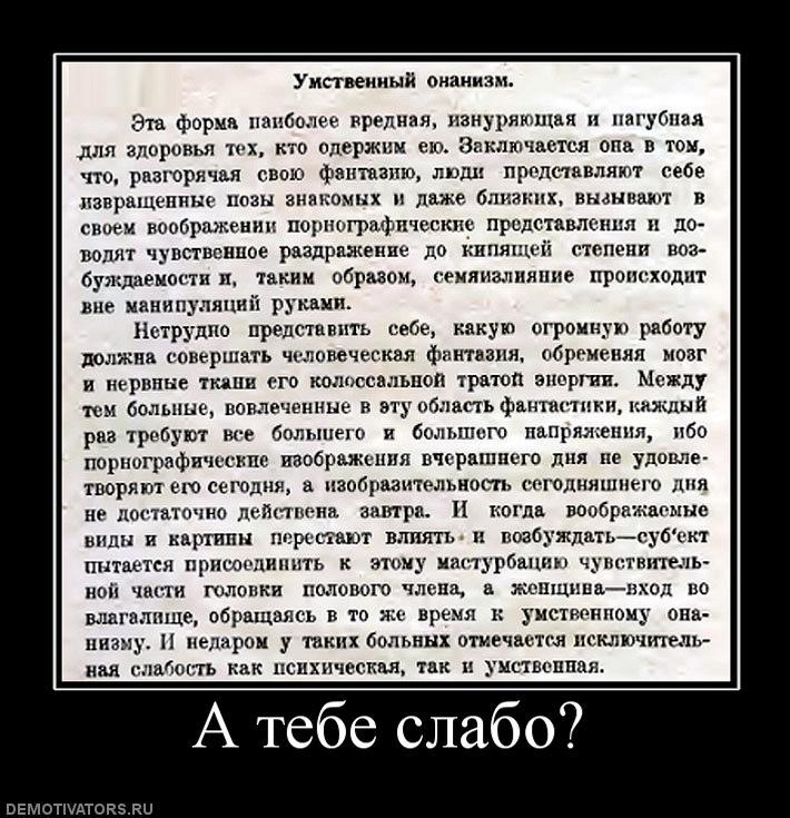 mozhet-li-masturbatsiya-povlyaet-na-mesyachnie