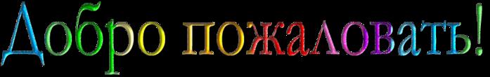 http://k.kristi.su/uploads/monthly_12_2015/post-1-1449483841.png